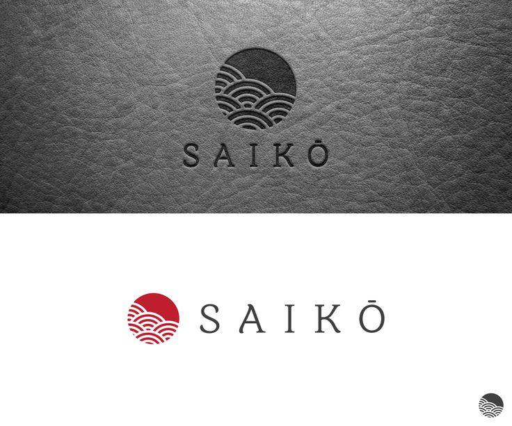 Logo Design by AGD for Logo for Japanese Restaurant-Bar  - Design #2065353