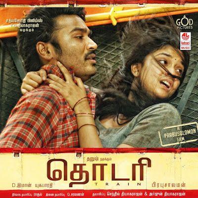 filesmy: Film Songs Thodari