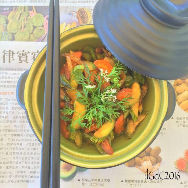 il giardino dei ciliegi: Verdure estive con salsa yakitori e zenzero fresco...