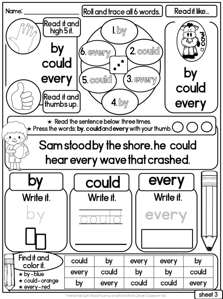 Interactive Sight Word Read it and Write it Fluency and
