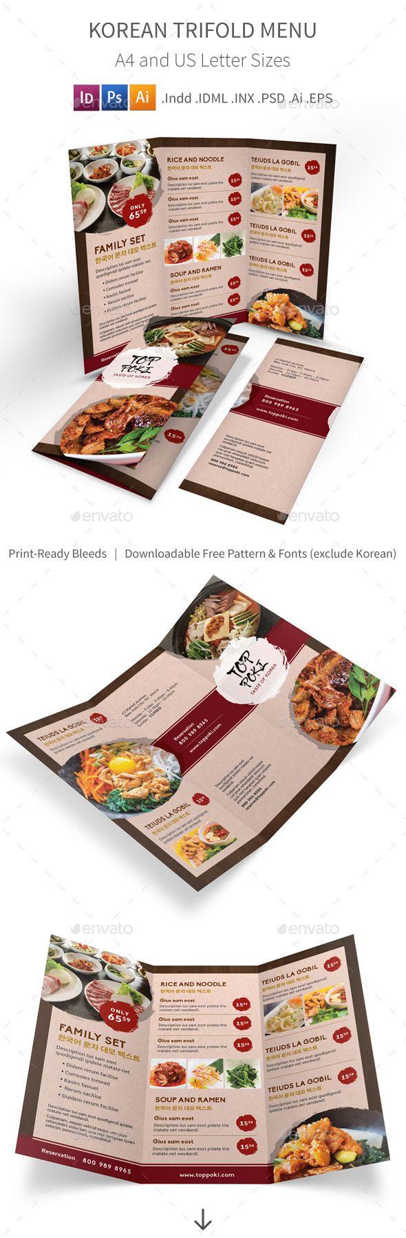 Korean Restaurant Trifold Menu Design Tempalte Download: http://graphicriver.net/item/korean-restaurant-trifold-menu/12938638?ref=ksioks