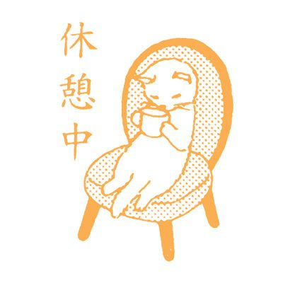 """so sweet - Japanese Cat stamp - Cat Sitting on Sofa """"Relaxing"""" - Pottering Cat"""
