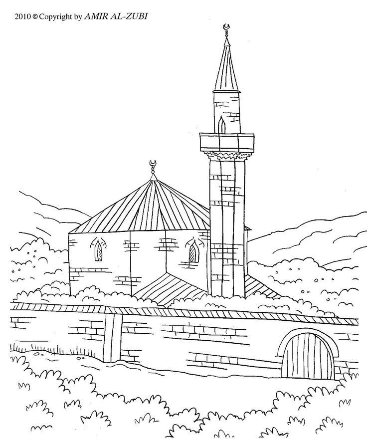Раскраски для детей мусульман. Раскраски мечети, раскраска ...