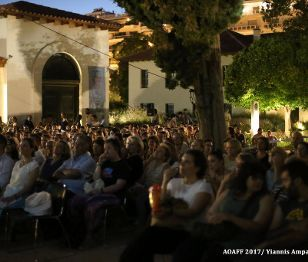 Small Discoveries_Athens Open Air Film Festival! (http://gynaikaeveryday.gr/?page=calendar&day=2017-07-13)