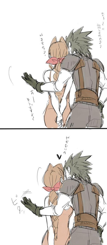 Aerith & Zack | Final Fantasy #game