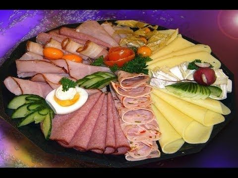 Мясная тарелка на праздничный стол.YouTube