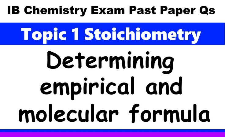 empirical formula lab report essay Empirical formula : lab report need essay sample we will write a custom essay sample specifically for you for only $1390/page order now for the experiment to be preformed accurately the magnesium would have had to react with only oxygen and no magnesium should have been lost in the process of it being heated, however this was not the case.