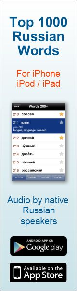 Learn Russian for Free - Russian language lessons, texts & more  comics and cartoons and other videos are here.