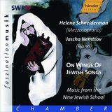 On Wings of Jewish Songs: Music from the New Jewish School [CD], 10769034