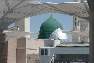 The Beautiful View of the green dome