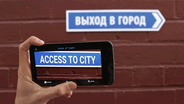 A new version of Google Translate lets you point your camera at a sign for an instant translation.