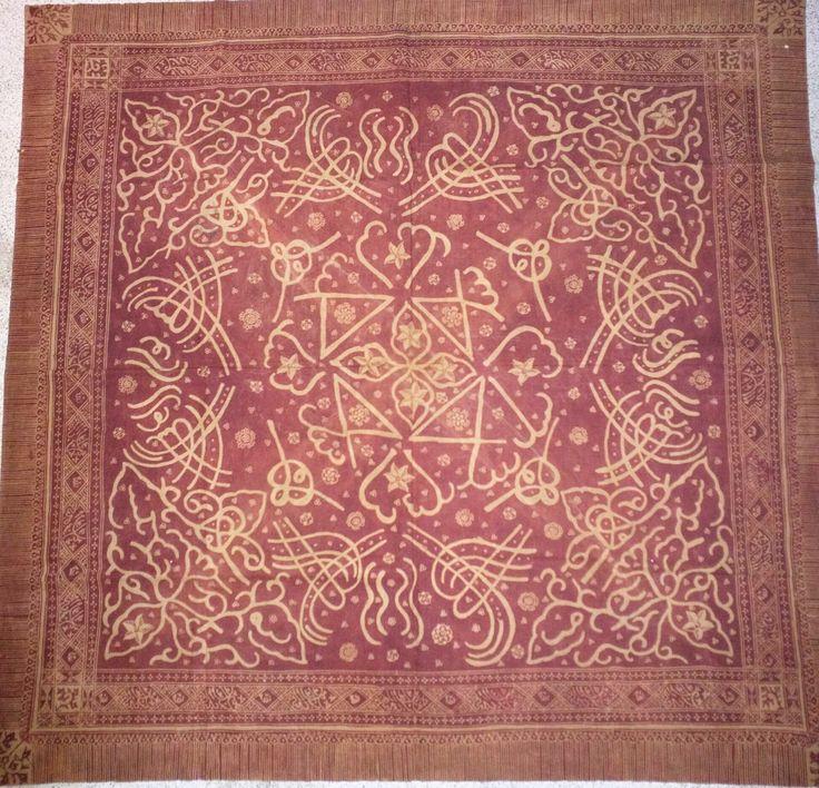 Antique Batik Calligraphy, Islamic  head cloth, Bengkulu, Sumatra.