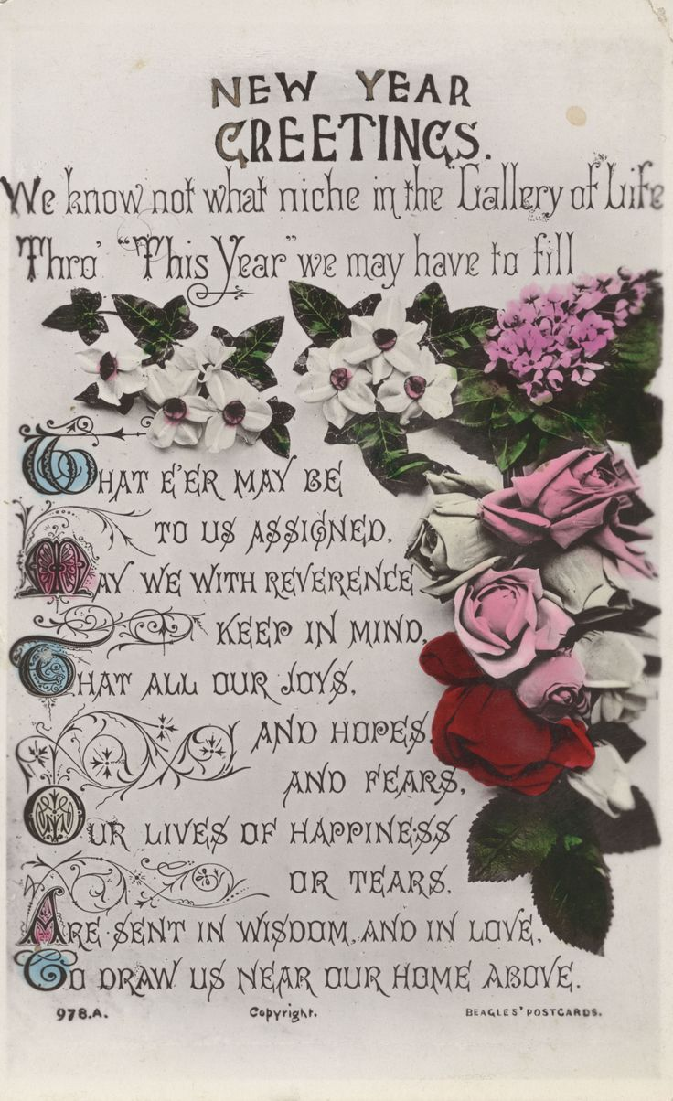 Postcard, New Year Greetings, J Beagles & Co. Ltd (Publisher), gifted by Mr Geoff Harding, collection of Hawke's Bay Museums Trust, Ruawharo Tā-ū-rangi, [88303]