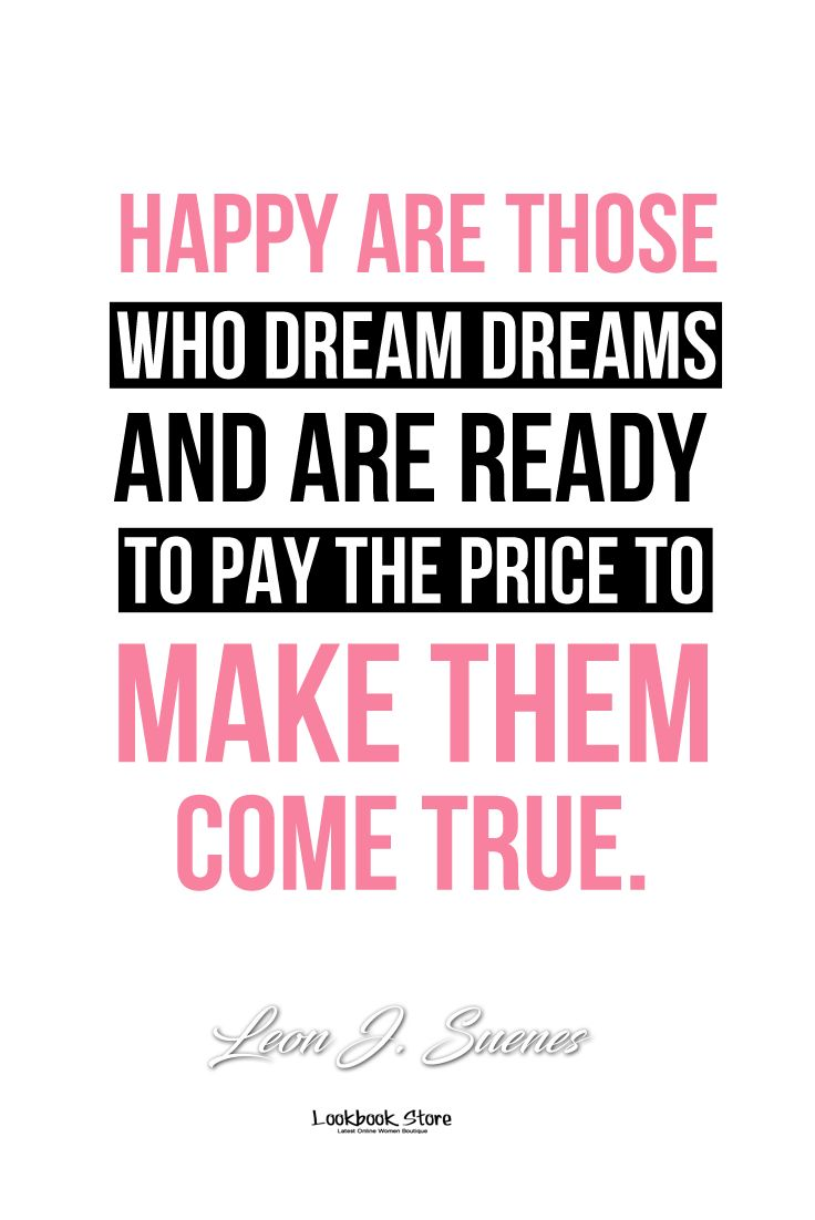 Inspirational Quotes // We have to put forth the effort to make our dreams come true - they don't magically happen on their own. #LBSDailyInspiration