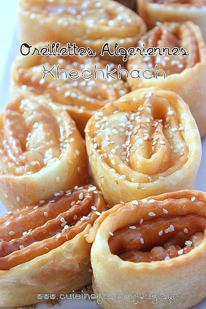 """recette d'oreillette que l'on appelle"""" khechhach"""" dans notre région de la Kabylie. Au goût cela ressemble aux griwechs. Trempés dans le miel, ils sont bien croustillants"""