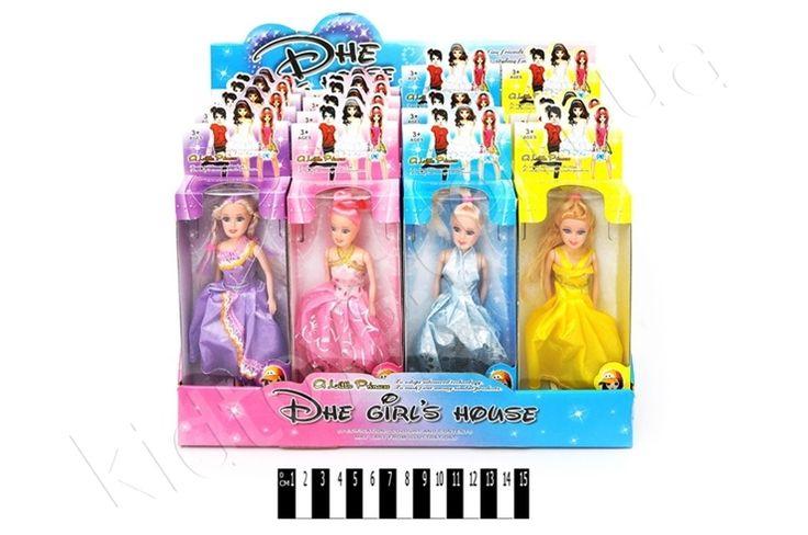 Набір ляльок (коробка) 16 шт. N92-9, игрушки для новорожденных, онлайн мини игры, новые куклы, детские игры онлайн, оптовый склад игрушек, игрушки для девочек 3 года