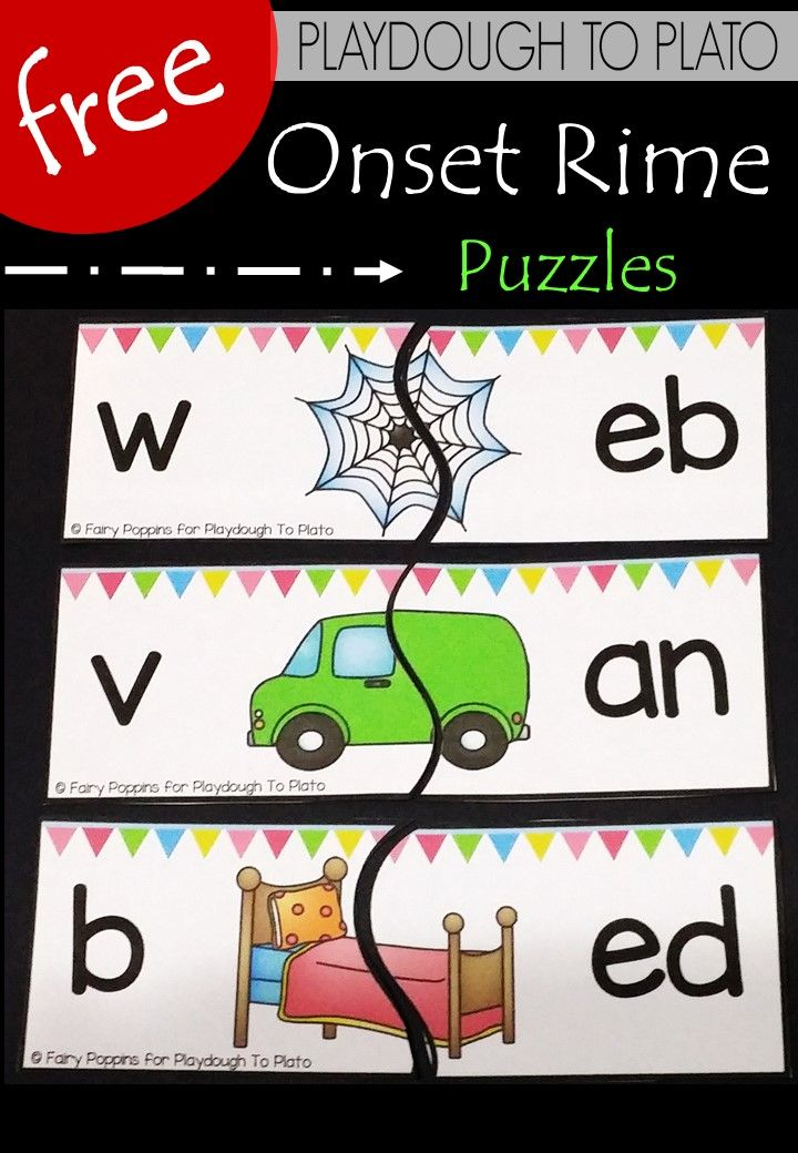 Free CVC puzzles! Great word family activity, literacy center or guided reading idea for beginning readers.