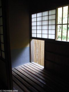 Entrance to a tea house   ~lovely looking in or out...