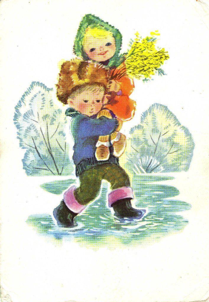 Открытками сына, советские открытки 8 марта художник