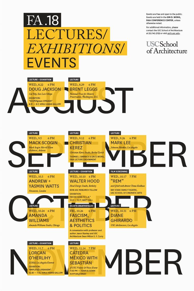 Get Lectured: USC, Fall '18