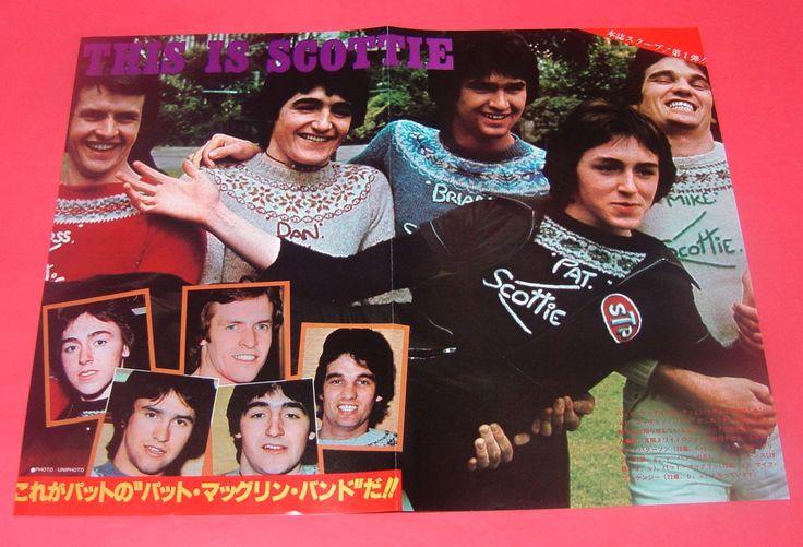 Ian Mitchell Rosetta Stone Pat McGlynn Pin Up Poster clipping 1977 OS Japan MGZ