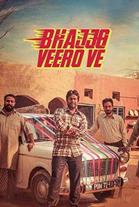 bhajjo veero ve download full movie