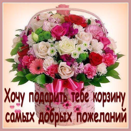 Картинки с днем рождения букеты цветов с наилучшими пожеланиями