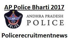 AP Police Bharti 2017