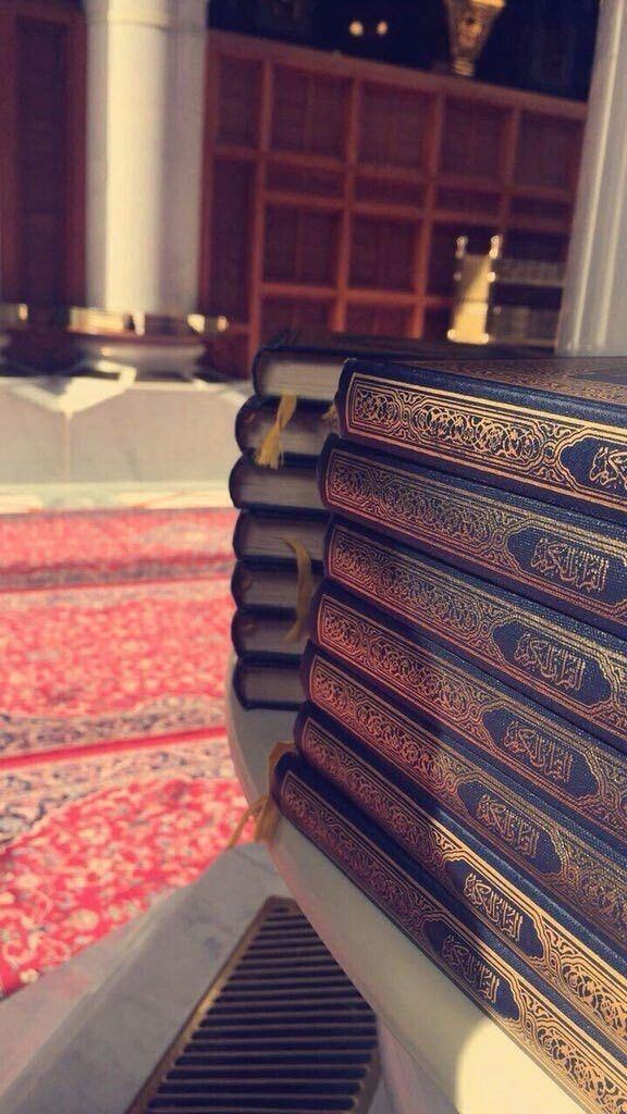 Mashaallah Allah Huma Barik Fe Saudi Arabia Information On Our Site Https Storelatina Com Saudiarabia Travelling Saudiarabiatra Islam Quran Islam Quran