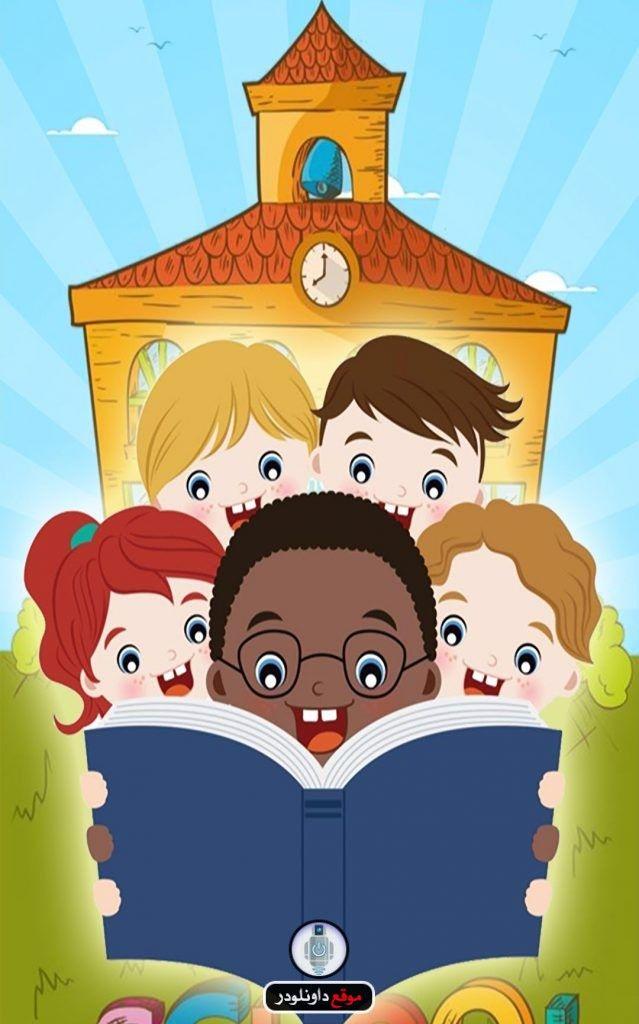 برنامج تعليم الاطفال الحروف صوت وصورة Http Ift Tt 2slosg4
