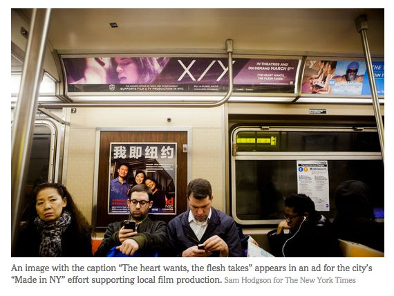Too Risqué for New York City's Subways? Some Ads Test Limits
