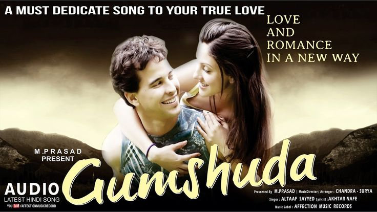 Gumshuda Tere Ishq Mein | New Bollywood Song | Latest Hindi Song 2017 | ...