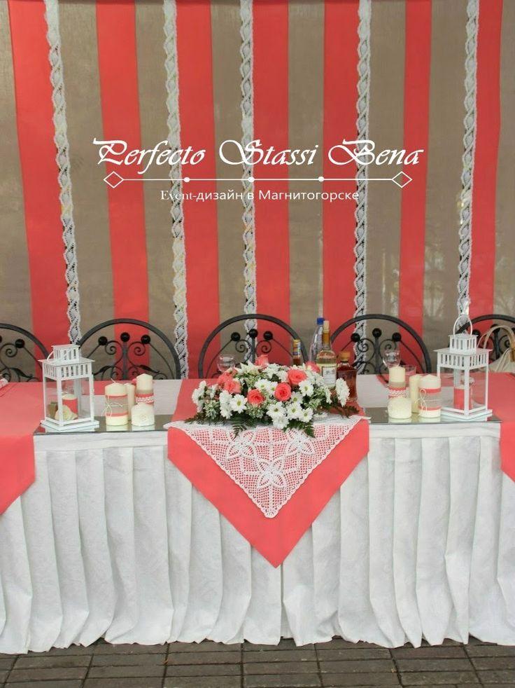 """Perfecto Stassi Bena: Свадьба в стиле """"Rustic"""""""