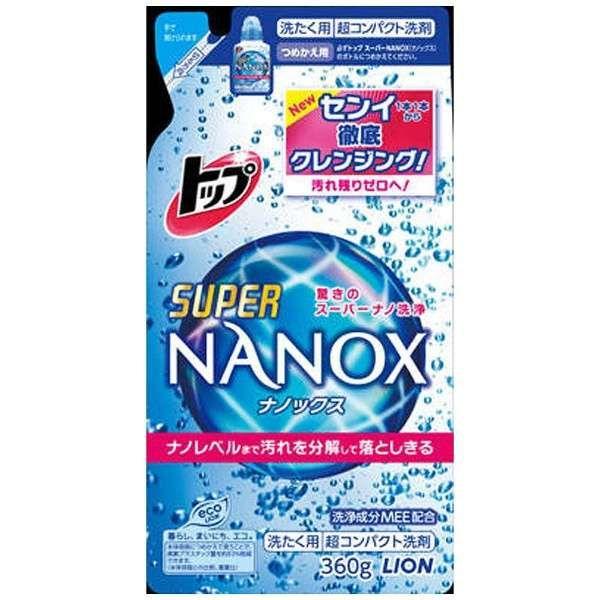 [置頂]360克筆芯超級NANOX [衣物洗滌劑]