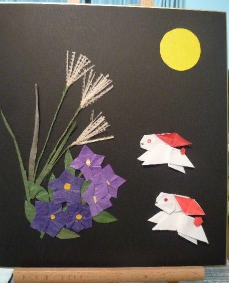 イメージ4 - 9月に入りました。月見ウサギを作ってみましたの画像 - 季節の折り紙 - Yahoo!ブログ
