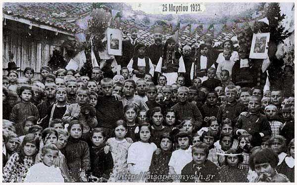 Η Βουλγαρική Κατοχή (1941-1944) . Μια και έχουμε »καλούς γείτονες», να μη ξεχνάμε και την ιστορία μας