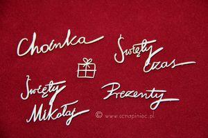 Brush art script - Choinka