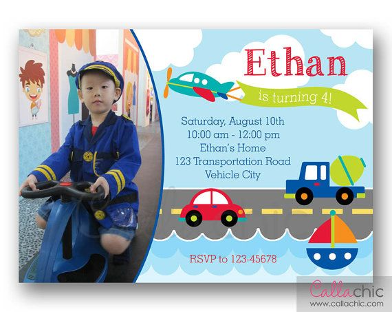 Transportation Birthday Invitation PRINTABLE With Photo