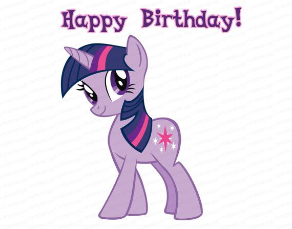 Pin the Tail On The Twilight Sparkle My Little Pony Pony Party Pinterest