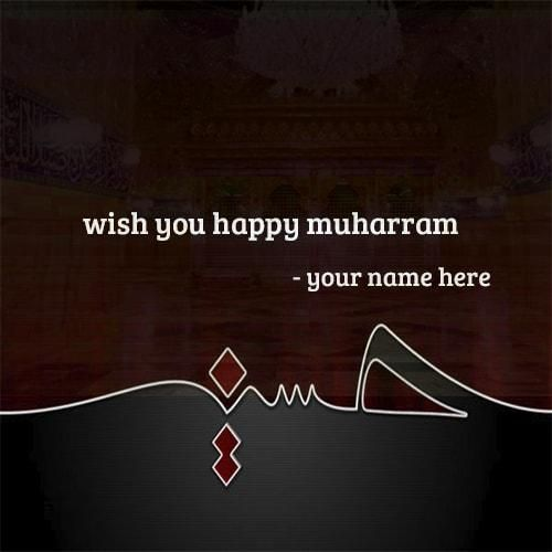 write name on  muharram wishes greeting cards online free. happy new islamic year pics. happy muharram mubarak wishes greeting cards whatsapp dp. muharram mubarak wishes quote images name edit