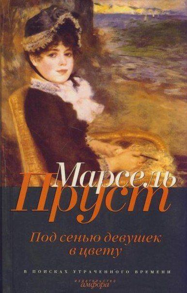 Книги в fb2