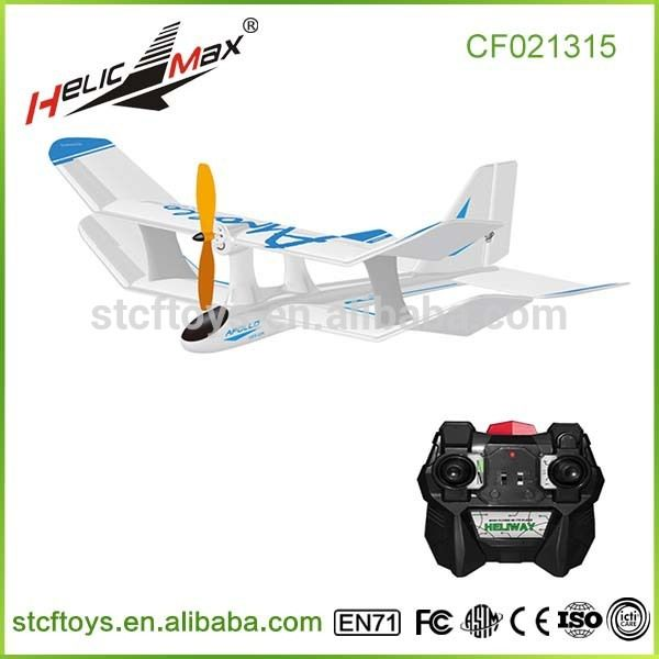 Guadcopter Drone 2.4GHZ control 2CH electric airplane radio control aircraft float plane