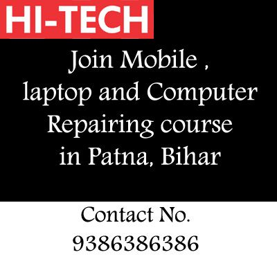Hi Tech Institute offers a great and huge way to professional and personal growth of the individual person through job oriented and vocational training for laptop repairing course, computer repairing course, mobile repairing course, desktop repairing course, tablet repairing course mainly based in Patna, Bihar