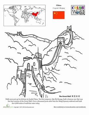 Second Grade Fourth Grade Places Geography Worksheets: Great Wall of China Coloring Page