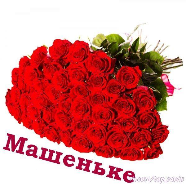 Открытки   Букет из роз, Розы, Открытки