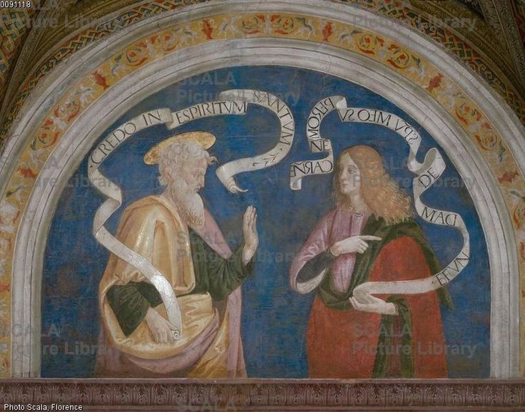 Pier Matteo d'Amelia (c. 1450-1503\8) - Bartholomew and Joel - affresco - 1492-1494 - Sala del Credo - Appartamento Borgia - Palazzo Apostolico della Città del Vaticano - Musei Vaticani