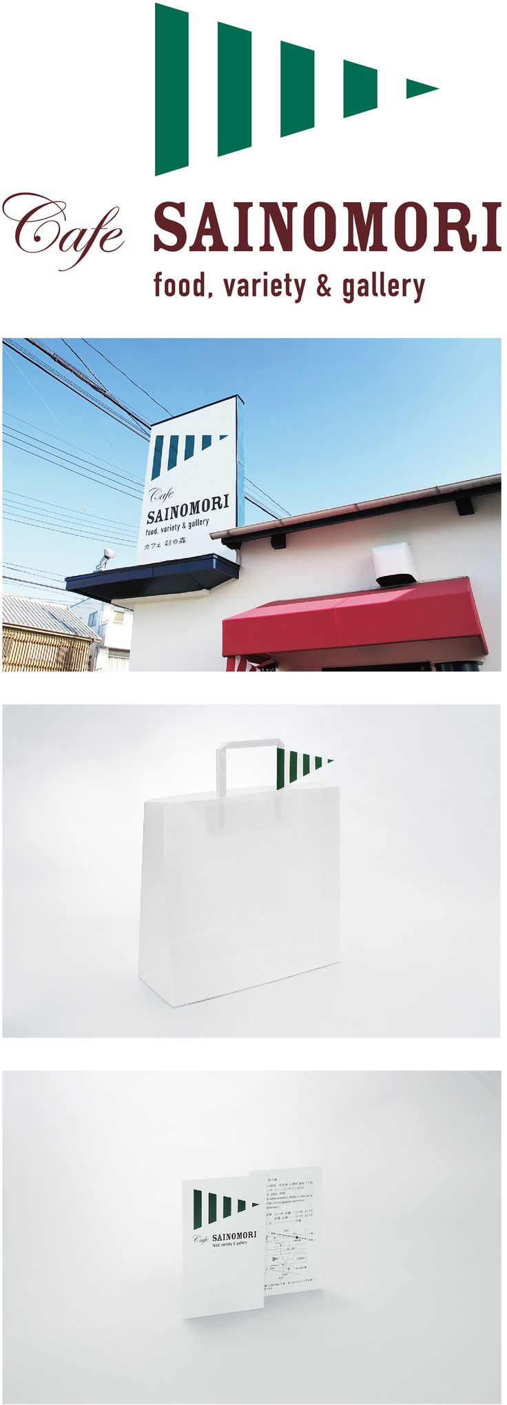 http://dododesign.jp/index.html もっと見る