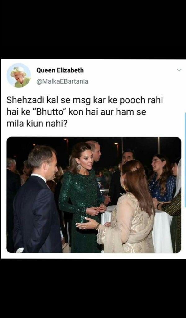 Hahahha Hayeee Allah Is Koi Bata Day K Woo Invisible Hai Funny Quotes Funny Memes Funny Gif