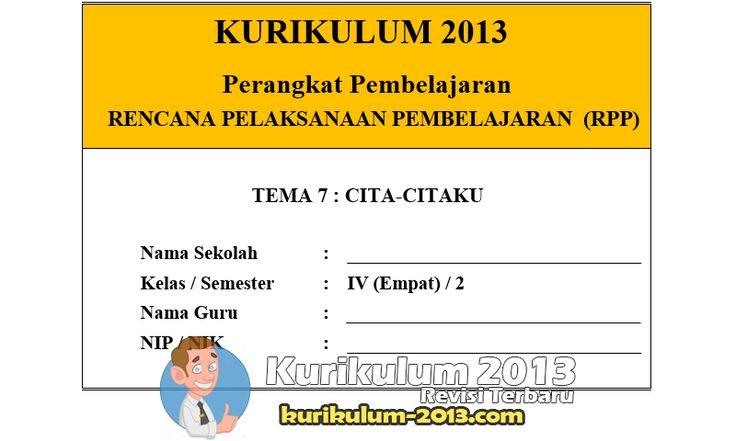 RPP K13 Tahun 2013 Kelas IV SD - RPP K13 Kelas 4 Administrasi K13