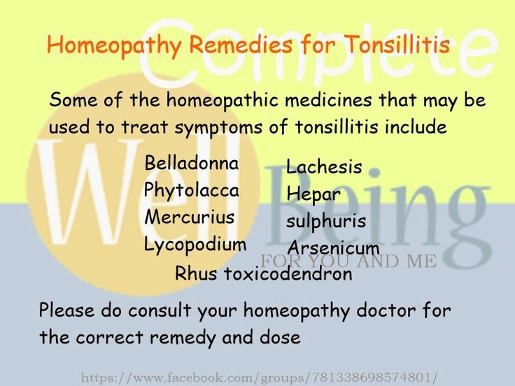 Practical Life Tips For You And Me: #Homeopathy #Remedies for #Tonsilitis